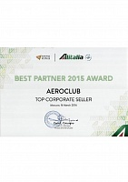 Alitala Best Partner 2015 Award
