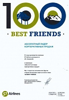 100 BEST FRIENDS S7