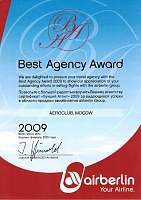 Air Berlin Best Agency Award 2009